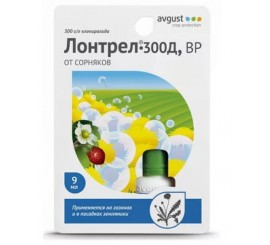 Лонтрел-300 Д, ВР