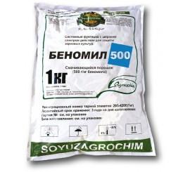 Фунгицид Беномил 500